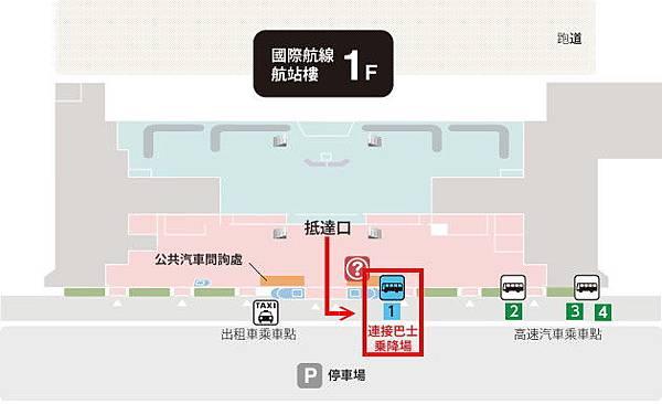 國際航廈1樓圖.jpg