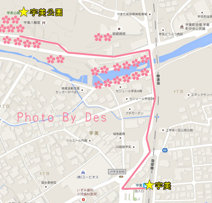宇美散步路線圖.jpg
