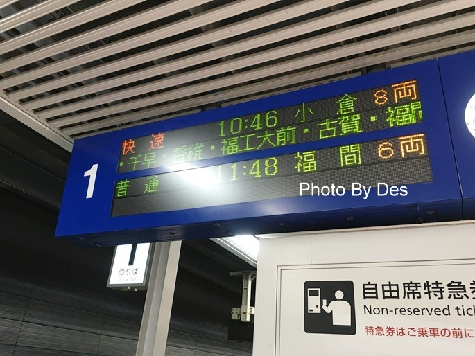 UMI_04.JPG