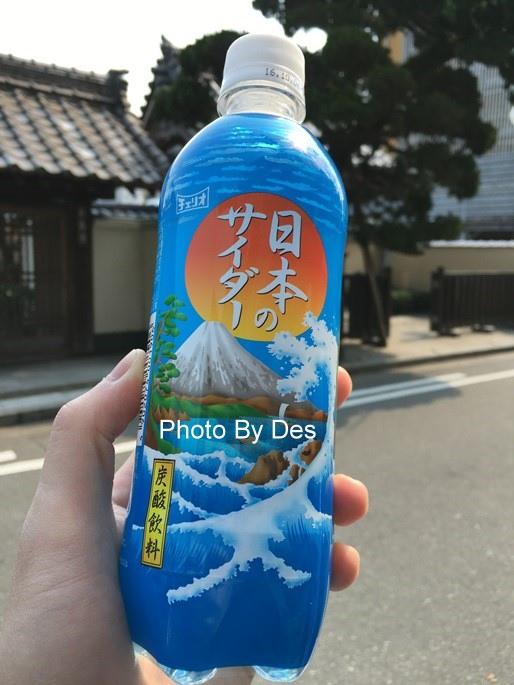 Fiveone_38.JPG