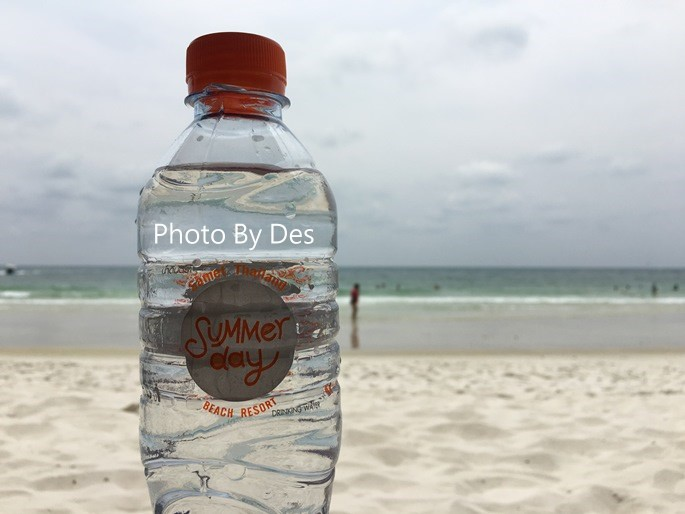Summerday_37.JPG