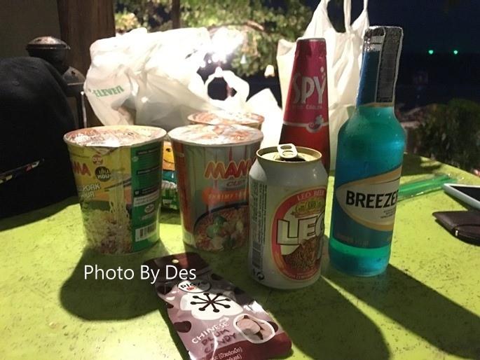 Summerday_49.JPG