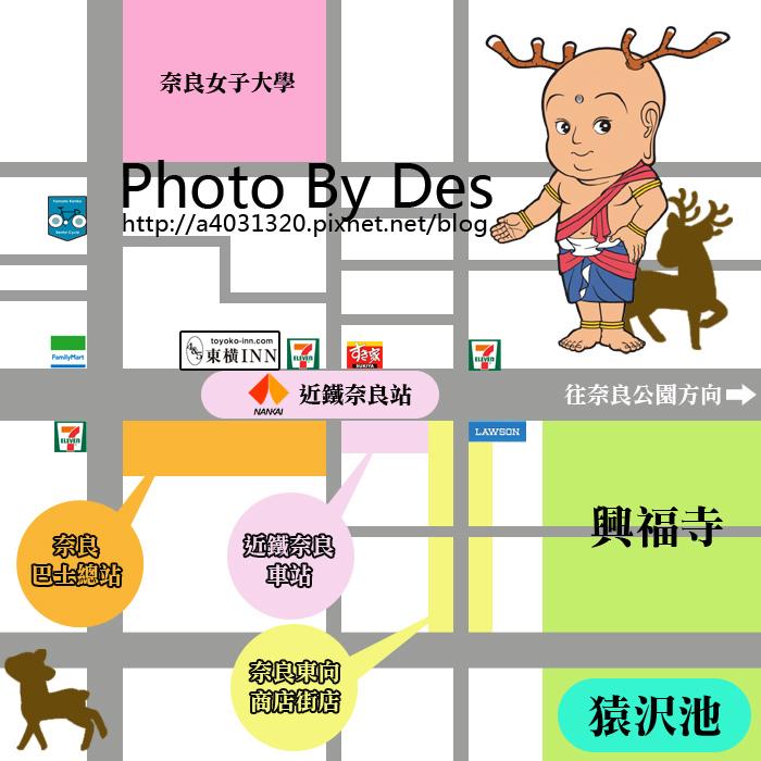 奈良近鐵地圖.jpg