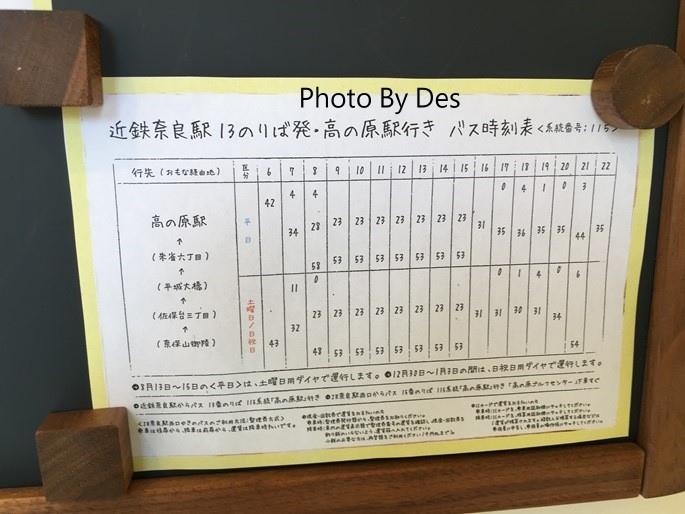 DFBD_23.JPG