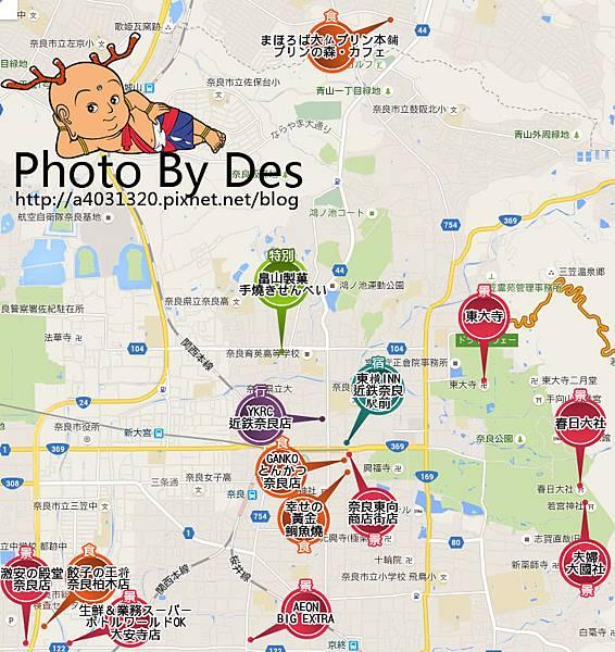 奈良自行車地圖.jpg