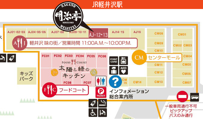 明治亭MAP.jpg