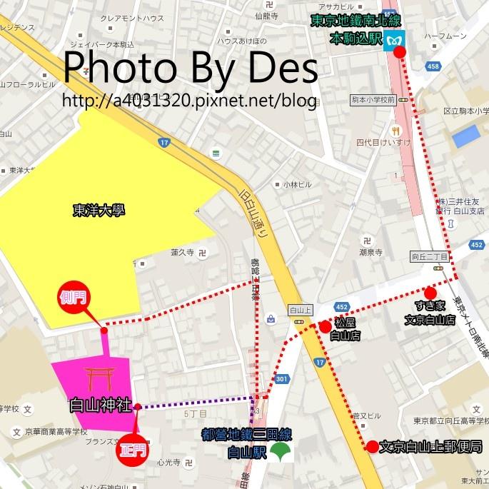 白山神社MAP2.jpg