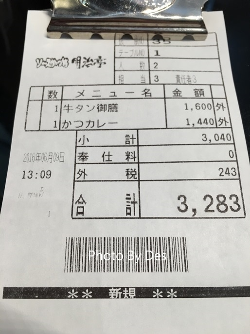 77CD_37.JPG