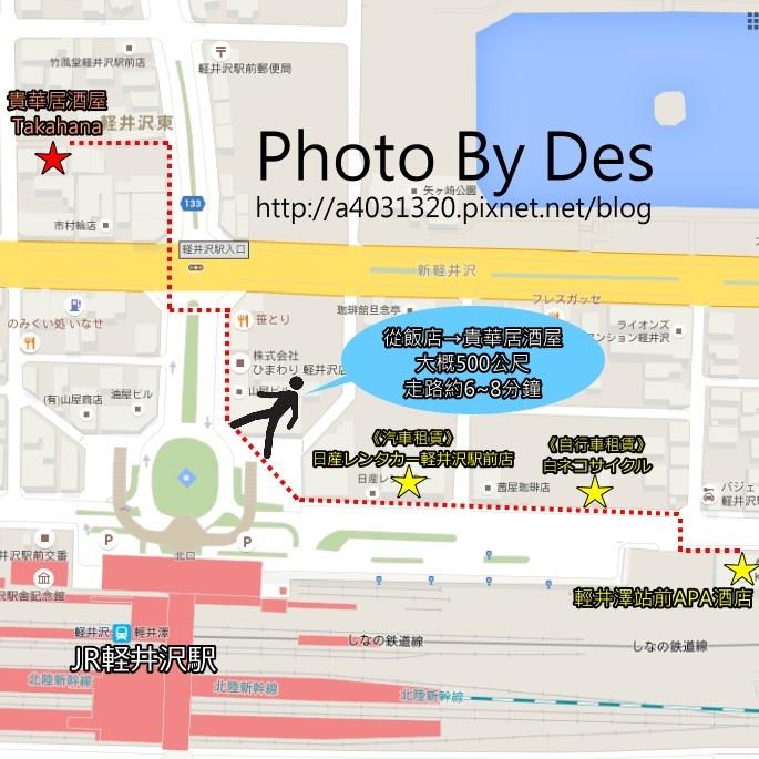 貴華MAP.jpg