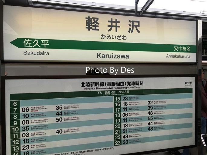 karu_07.JPG