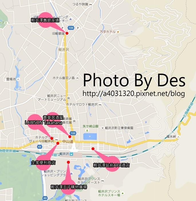 輕井澤散步MAP.jpg
