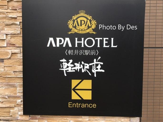 APAKARU_05.JPG