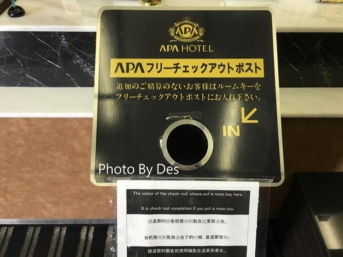 APAKARU_55.JPG