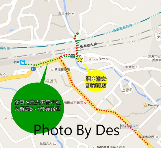 來宮MAP.jpg