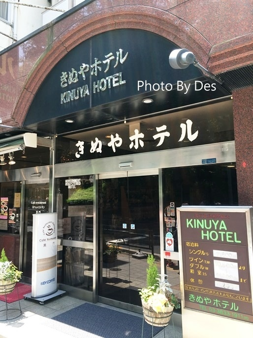 KINUYA_05.JPG
