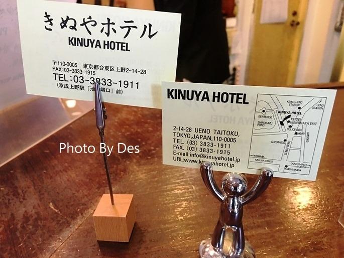 KINUYA_11.JPG