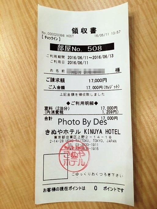 KINUYA_42.JPG