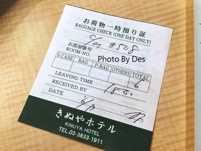 KINUYA_43.JPG