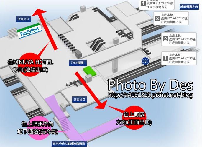 京成上野MAP.jpg