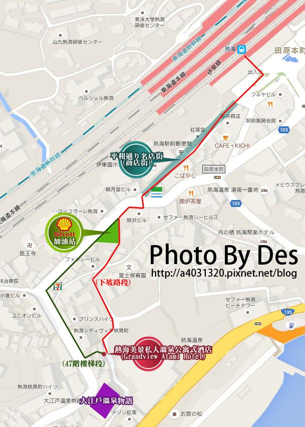 熱海飯店地圖.jpg