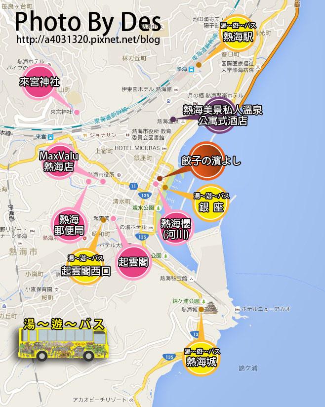 熱海湯遊MAP.jpg