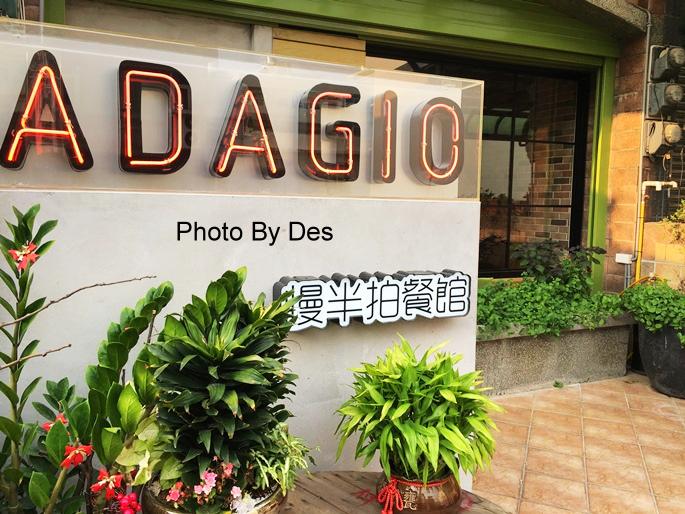 ADAGIO_04.JPG