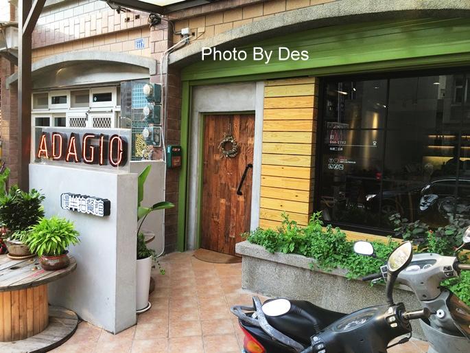 ADAGIO_05.JPG
