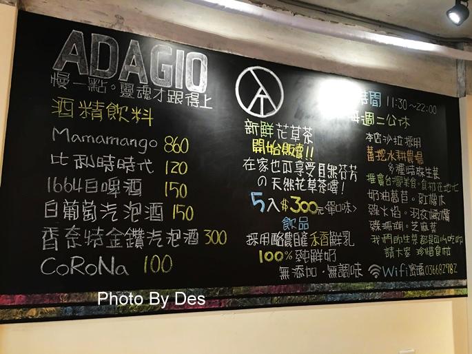 ADAGIO_16.JPG