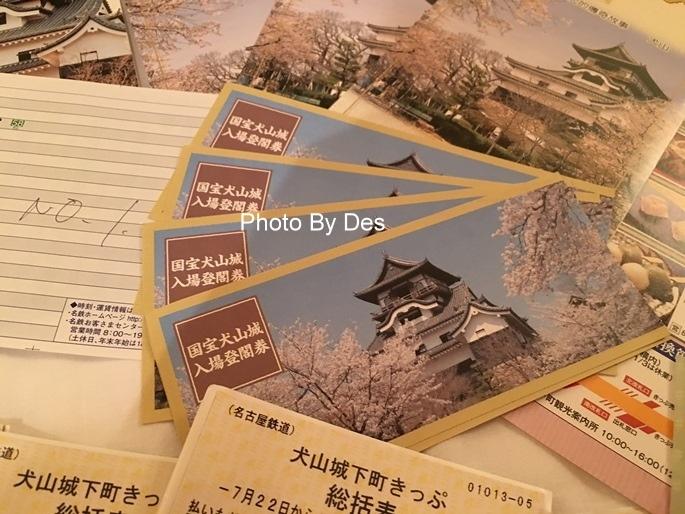 inuyama_05.JPG