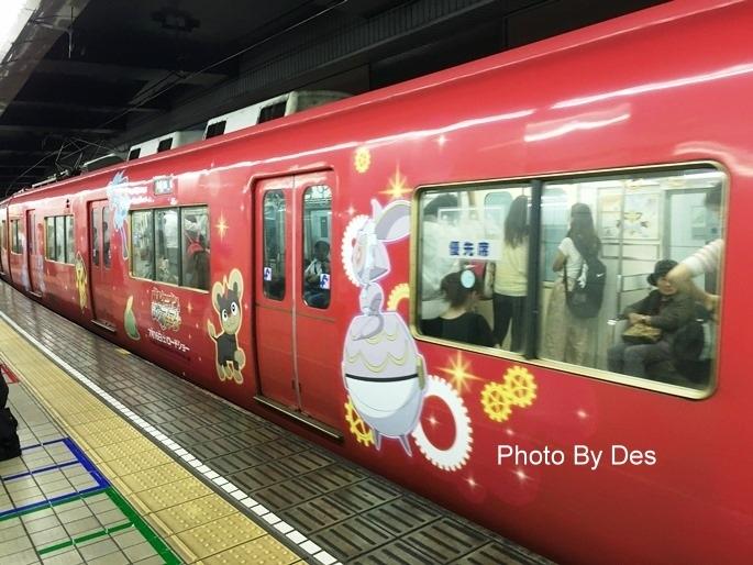 inuyama_09.JPG
