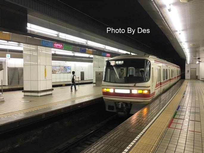 inuyama_11.JPG
