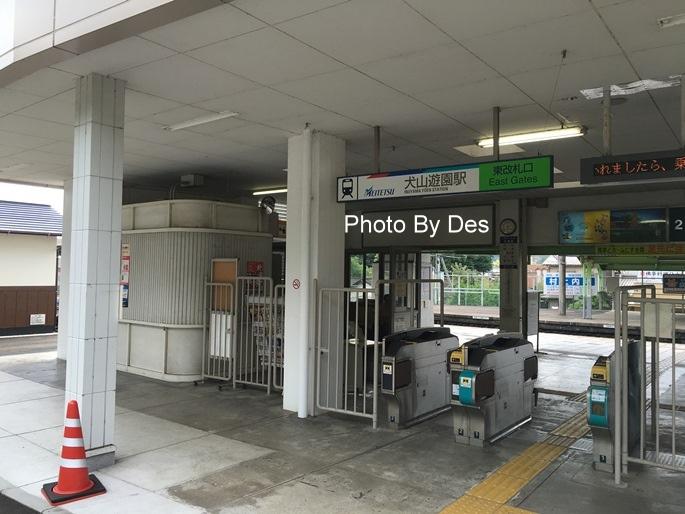 inuyama_12.JPG