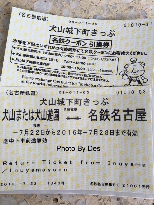 inuyama_14.jpg