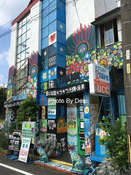 inuyama_15.JPG