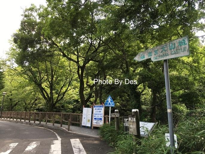 inuyama_23.JPG