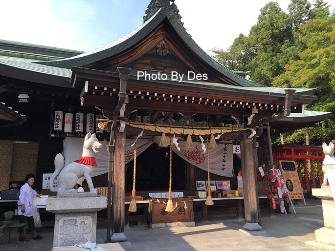 inuyama_52.JPG