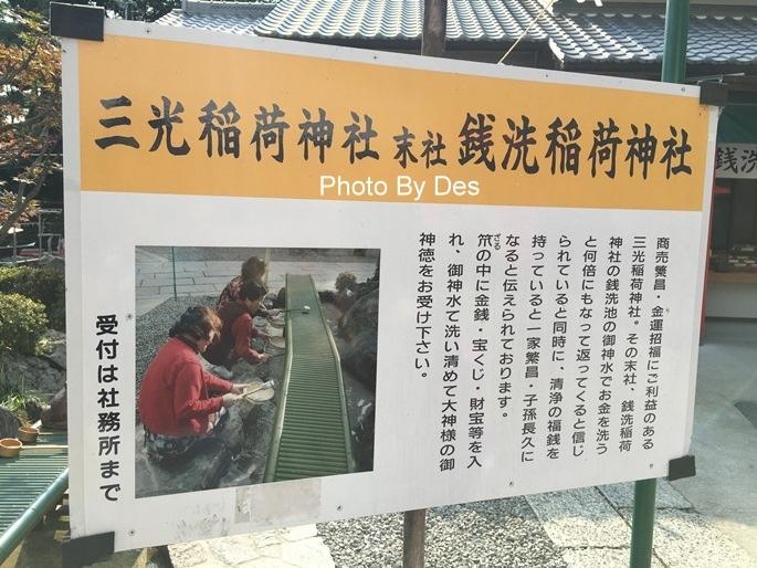 inuyama_53.JPG