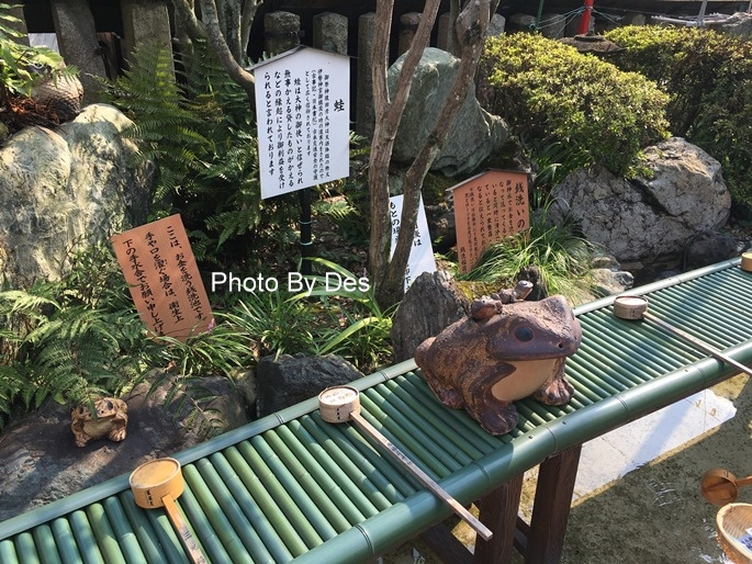 inuyama_55.JPG