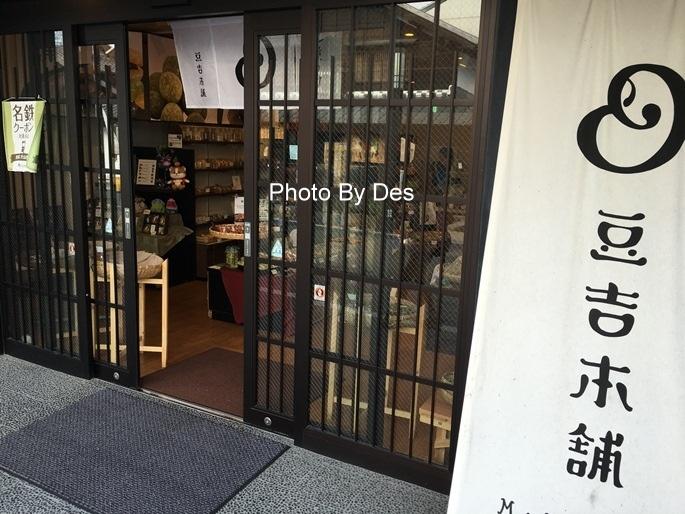 inuyama_65.JPG