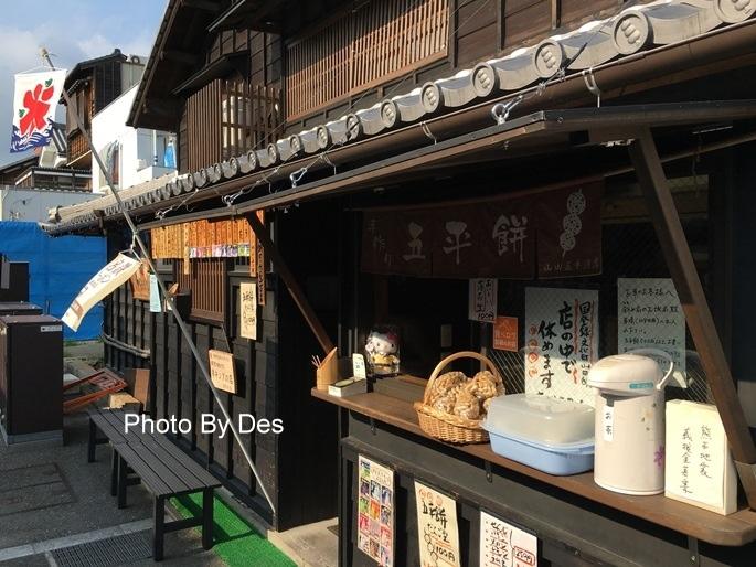 inuyama_67.JPG