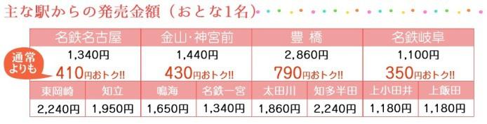 inuyama_004.jpg