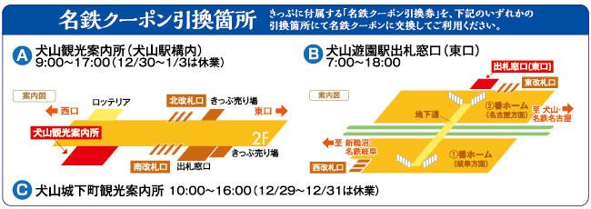 inuyama_002.jpg
