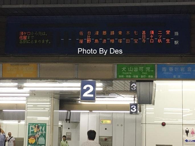 GD723_12.JPG