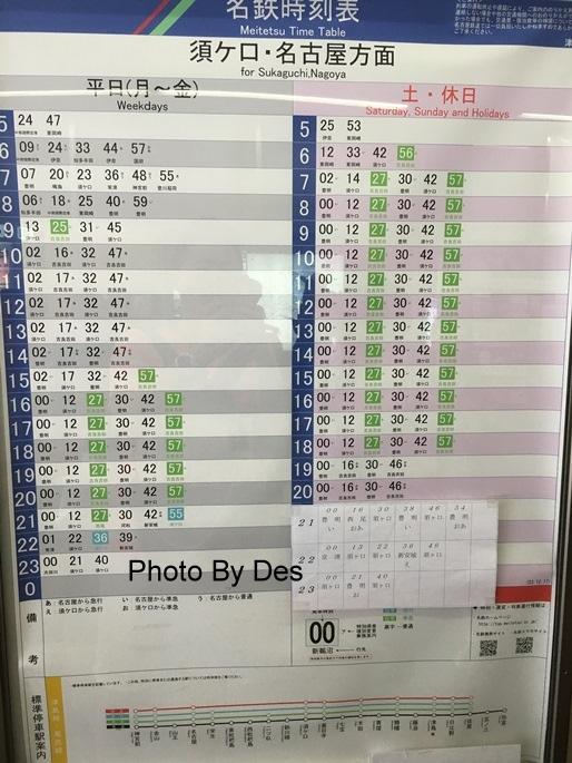 GD723_15.JPG