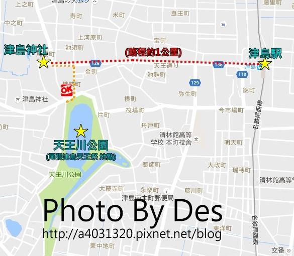 津島神社路線圖.jpg