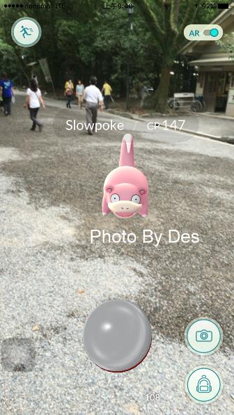 pokemon_18.PNG