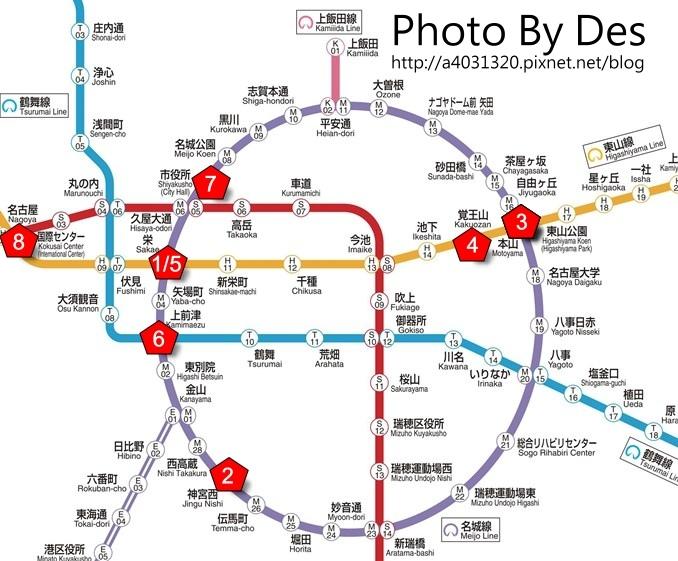 名古屋地鐵一日遊MAP.jpg