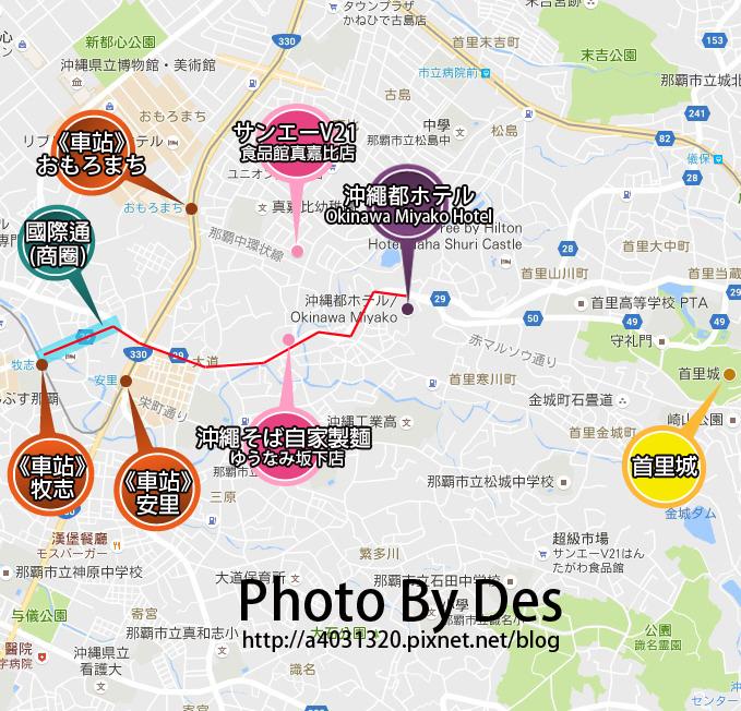 沖繩都酒店MAP.jpg