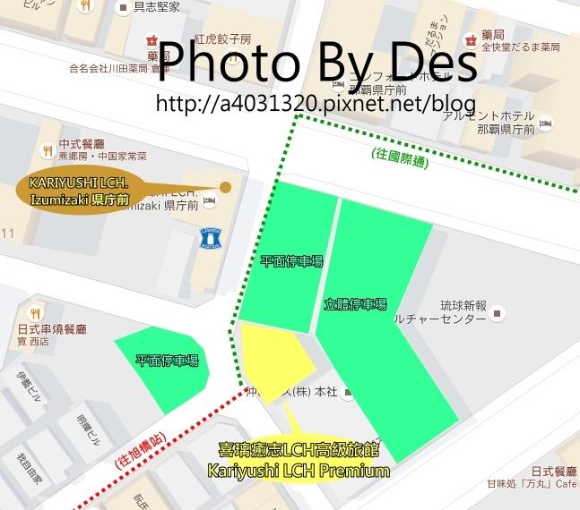 LCH MAP02.jpg