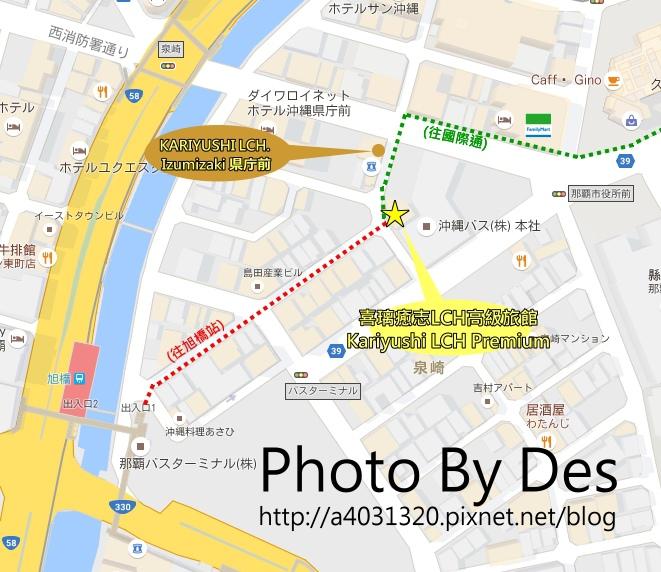 LCH MAP01.jpg